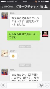20150531_015408000_iOS