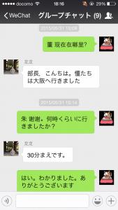 20150601_091654000_iOS