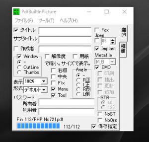 SnapCrab_NoName_2016-2-16_16-11-12_No-00