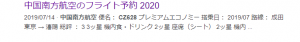 SnapCrab_NoName_2020-4-4_13-9-1_No-00